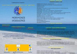 Movimundi @ Sistema bibliotecario territoriale